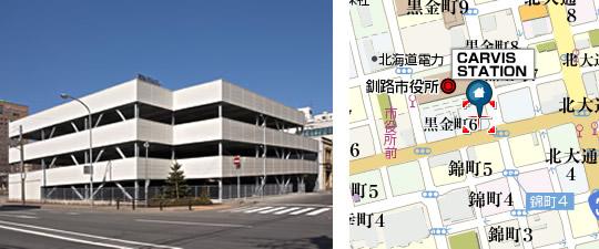 CARVIS STATION 釧路黒金町
