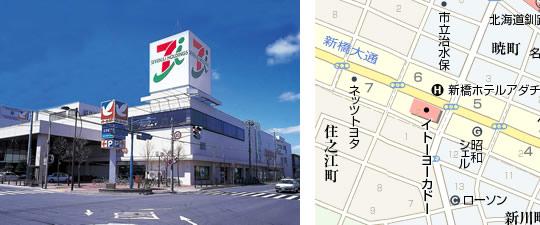 イトーヨーカドー釧路店
